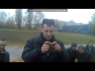 ���� ��������)))� ��� ������ Rammstein - �������� ���� �� ������ ..�������� �� ���������. Picrolla